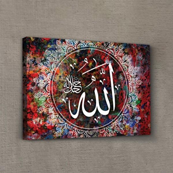 Allah - 1 Kanvas Tablo 50 x 70 cm