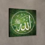 Allah - 2 Kanvas Tablo 40 x 40 cm