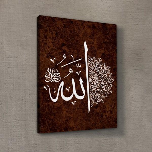 Allah - 3 Kanvas Tablo 50 x 70 cm, Dini Kanvas Tablo