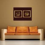 Allah & Muhammed Kanvas Tablo 50 x 70 cm