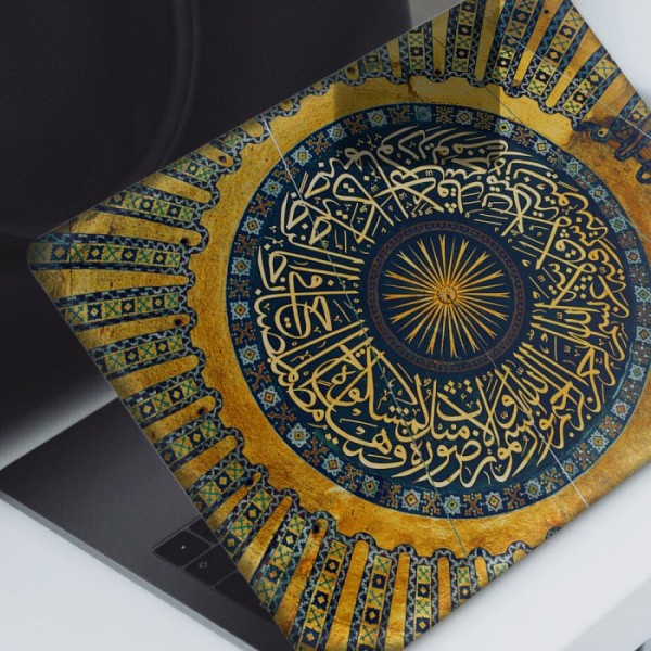 Ayasofya Tavanı Notebook Sticker