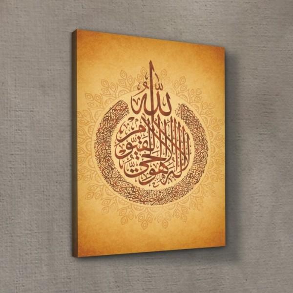 Ayet-el Kürsi - 1 Kanvas Tablo 50 x 70 cm