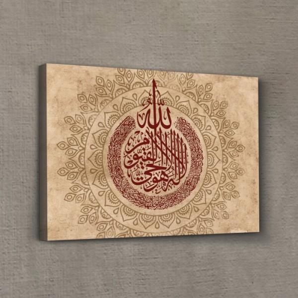 Ayet-el Kürsi - 3 Kanvas Tablo 50 x 70 cm