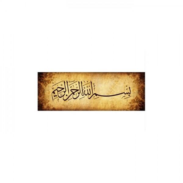 Besmele Dini Kanvas Tablo 40x120 cm