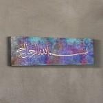Besmele Kanvas Tablo 40 x 120 cm