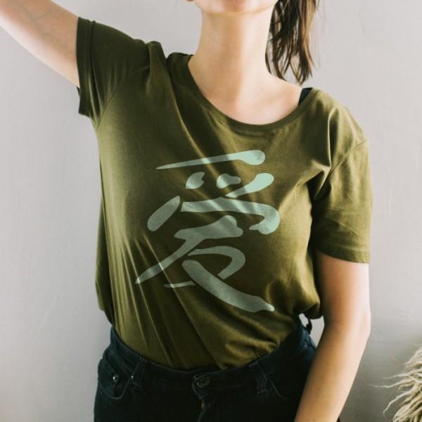 Çince Hat Stencil Tasarımı 30 x 30 cm
