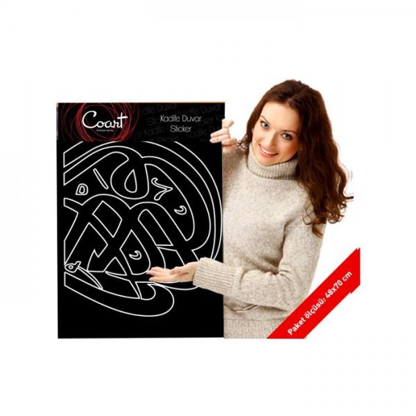 El Vedud Kadife Duvar Sticker 101X53 Cm