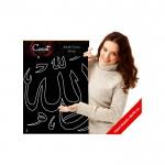 Elhamdülillah Kadife Duvar Sticker 93X64 Cm