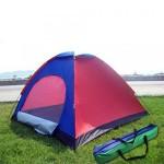 Kolay Kurulumlu Pratik Kamp Çadırı 4 Kişilik (200x200x135)